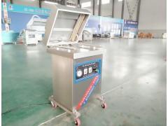 小康牌DZ-400/2L家用小型真空包装机