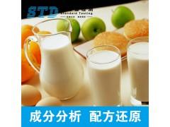 鲜奶检测 商超入驻