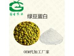 绿豆提取物 绿豆粉宁陕国圣可做代加工