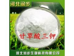 食品级甘草酸三钾使用说明报价添加量用途 150倍