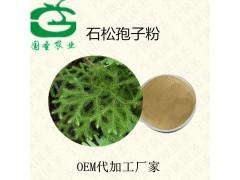 石松粉 石松子粉  石松孢子粉 宁陕国圣 可做授粉