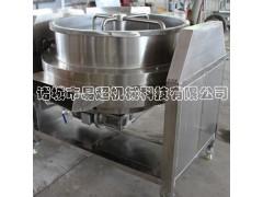 制作凉粉熬制锅 下搅拌导热油夹层锅生产厂家