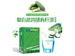 复合蔬菜膳食纤维固体饮料