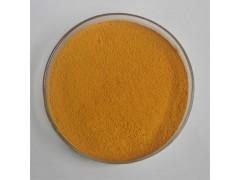 姜黄素 95% 姜黄提取物 厂家供应
