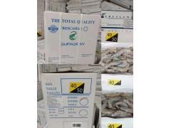 华厨联盟原装进口批发厄瓜多尔白虾对虾EM 3040正关带票