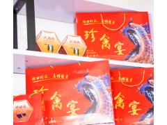 嘉祥县曹汪氏珍禽宴:孔雀,大雁,珍珠鸡等肉制品全国招商