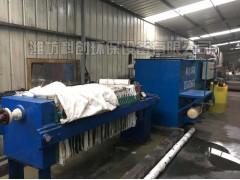 含油渣污水处理设备订制热线