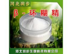 食品级β-环糊精使用说明报价添加量用途