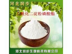 食品级乙酰化二淀粉磷酸酯使用说明报价添加量用途