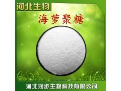食品级海萝聚糖使用说明报价添加量用途 海萝胶