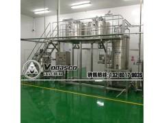 乳品生产线 牛奶生产设备 羊奶加工生产线 骆驼奶生产成套机械