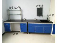 边台中央实验台全钢木PP工作天平洗涤台试剂药品器皿柜厂家