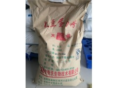 供应大豆蛋白