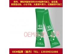 粉剂固体饮料分装,粉剂固体饮料分装灌装代加工厂家