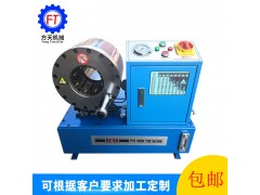 dx68液压油管接头220V胶管压管机