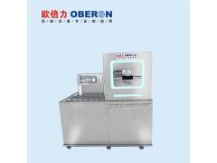 欧倍力自动筷子洗净机 筷勺清洗机 适用于食堂、酒店使用