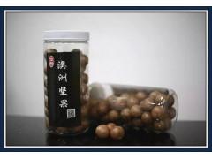 一斤装原生态原味特大澳洲坚果广西南宁厂价直销供应价格还包邮