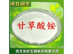 厂家直销甘草酸铵使用说明报价添加量用途