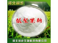 厂家直销低聚果糖使用说明报价添加量用途 果寡糖