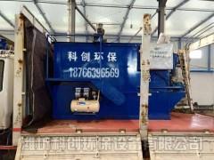 米粉污水处理设备订制热线