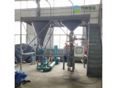 粉体气力输送,拆包投料输送,颗粒输送,密相输送,气流输送系统