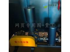 章丘三叶罗茨风机维修保养手册 气力输送用罗茨鼓风机选型方法