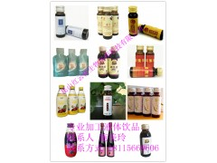 植物饮料代加工饮品贴牌代工