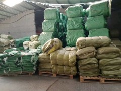 出售供应吨包编织袋食品袋食品卷膜
