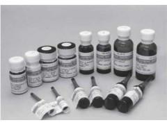 豚鼠BTG3关联核蛋白(BANP)检测试剂盒