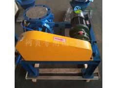 闭气器 物料输送旋转供料器 ABS树脂输送系统 聚乙烯醇输送