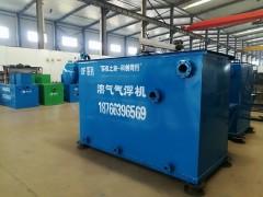 长期供应工厂污水处理设备