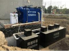 大?#34892;?#22411;污水处理设备长期供货