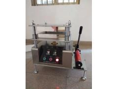 东莞小型实验室压片机厂家供应