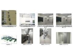 河南通风洁净化供气系统无菌实验室规划设计建设生产厂家