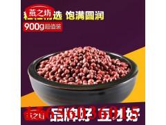 红豆价格 红豆批发 红小豆 粗粮红豆 贴牌加工