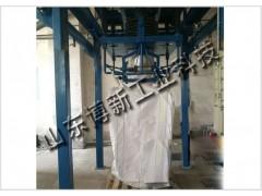 海东玉米粉吨袋包装系统 玉米粉定量包装秤