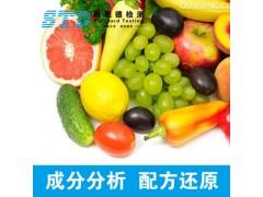 农副产品检测 营养成分 配方分析 入驻商超