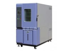 可程式高低温环境试验箱