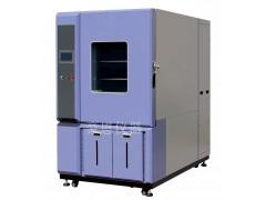 可程式智能型恒温恒湿试验箱