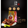 湖南长沙县酱板鸭技术培训招商中心