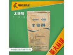 供应木糖醇生产厂家