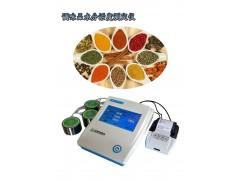 酱油水分活度测量仪 酱油水分测定仪