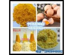 鸡蛋全粉200目干鸡蛋黄粉鸡蛋熟粉鸡蛋喷雾干燥粉全蛋白营养