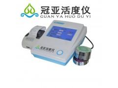 冠亚茶叶水分仪 茶叶水分测定仪