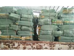 供应塑料卷膜食品袋出售医药包材