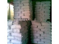 批发供应食品级增稠剂羟丙基变性淀粉 高粘度 99%