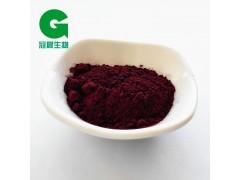 供应天然虾青素1% 雨生红球藻粉 饲料级 虾青素 现货包邮