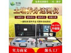 FK-CT02土壤检测仪