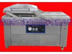 新技术大米专用双室包装机