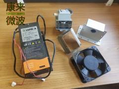 微波发生器 微波源厂家 三星松下磁控管